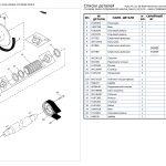 Пример каталога запчастей комбайна Джон Дир 9500